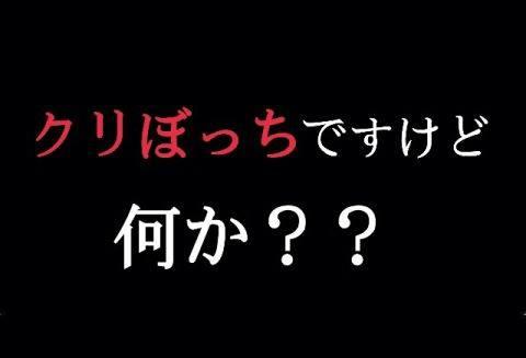 クリぼっち会 Presented by Point Bar小林宥太