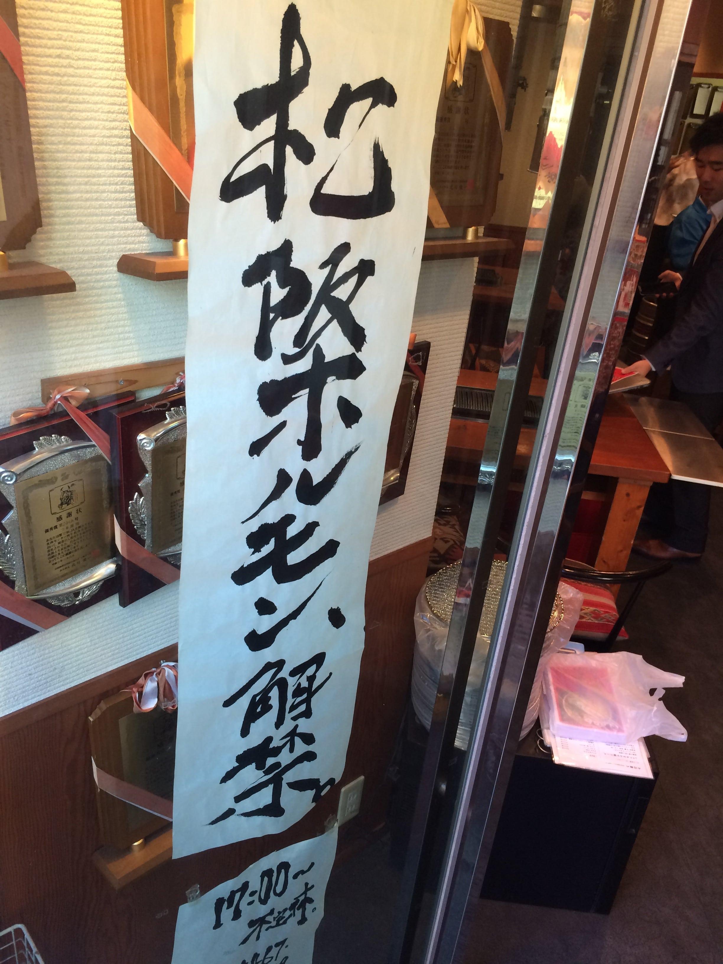 20151201.06.door-min