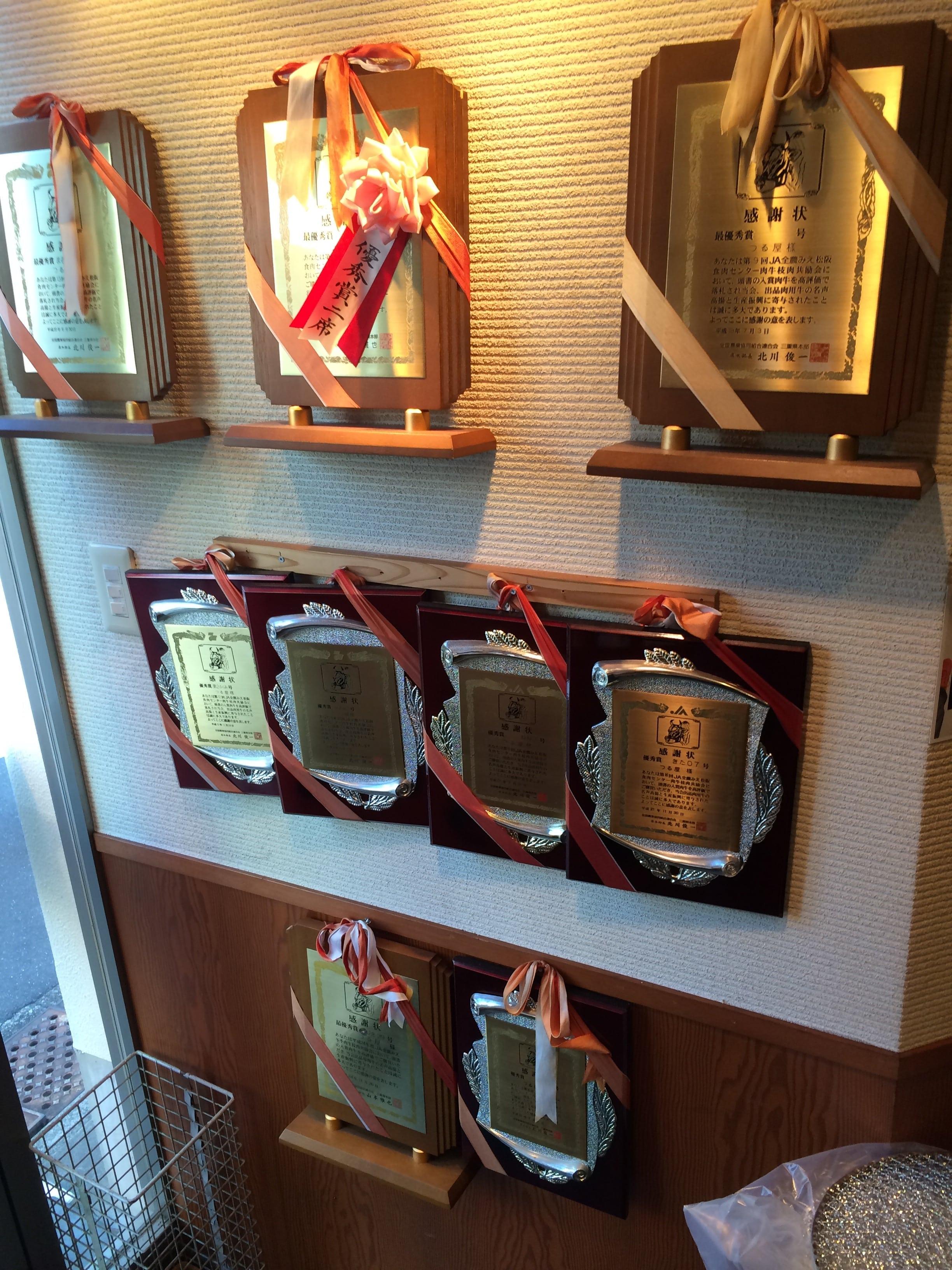 20151201.07.awards-1-min
