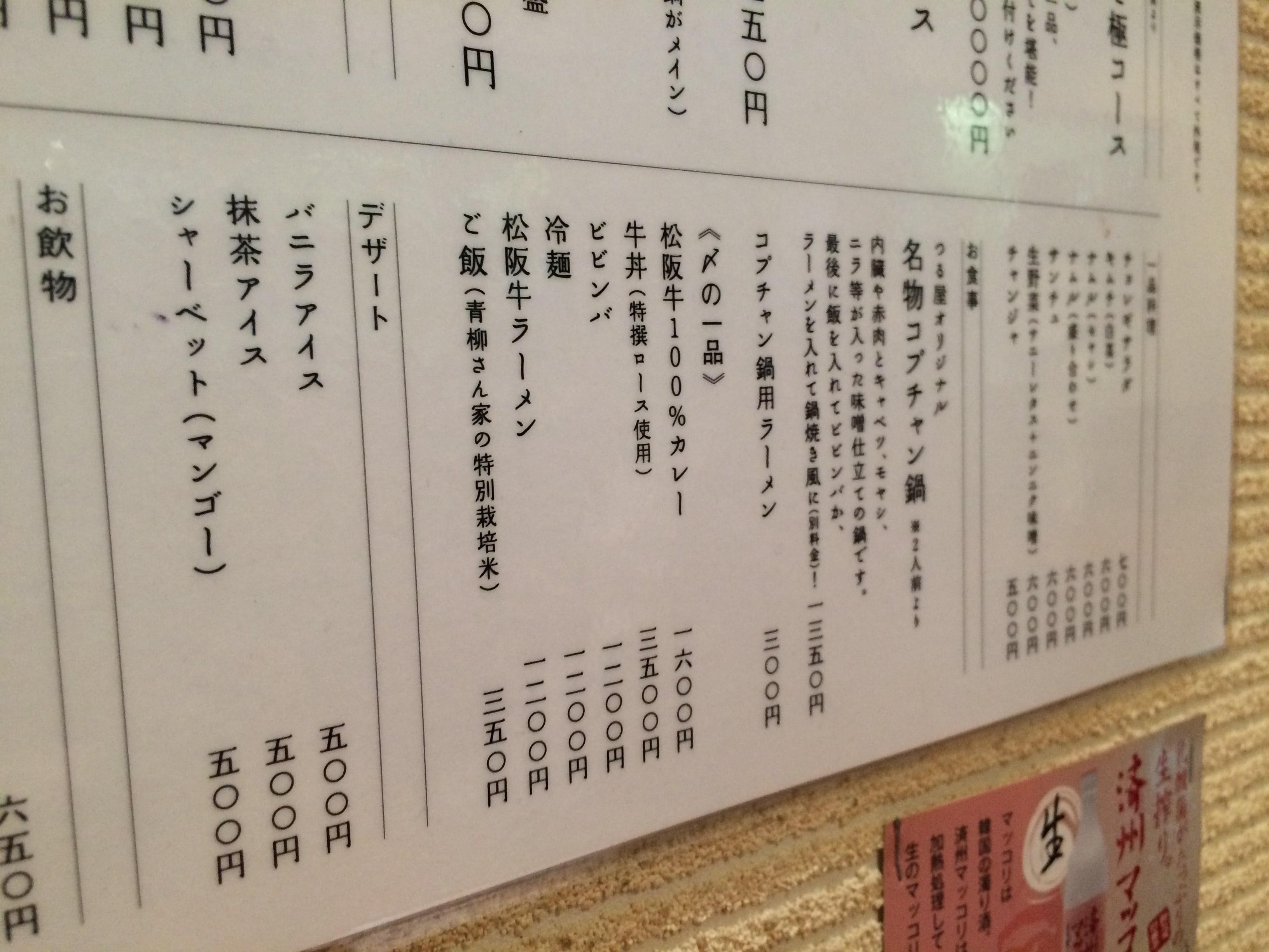 20151201.12.menu-min