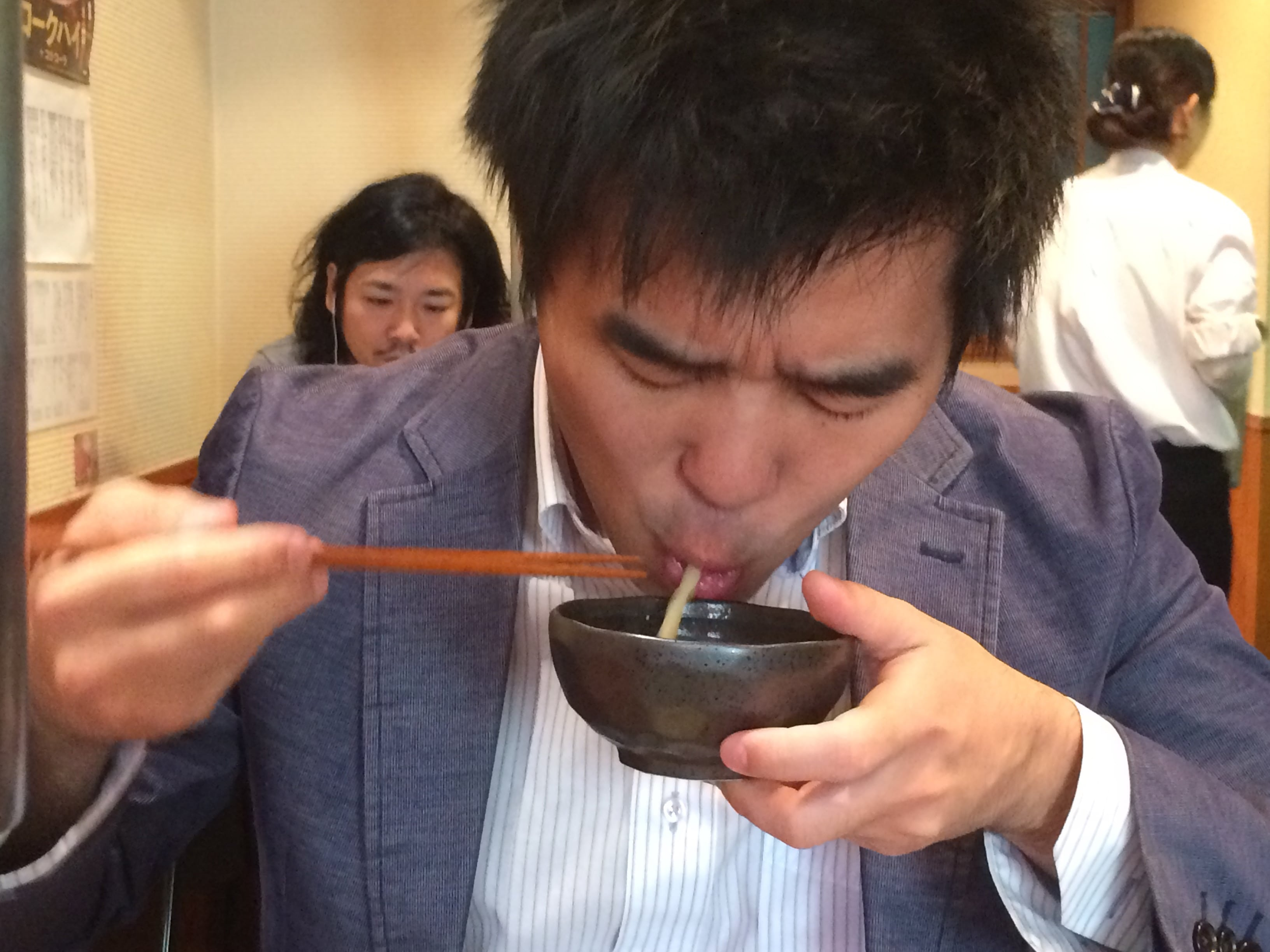 20151201.19.eating-min