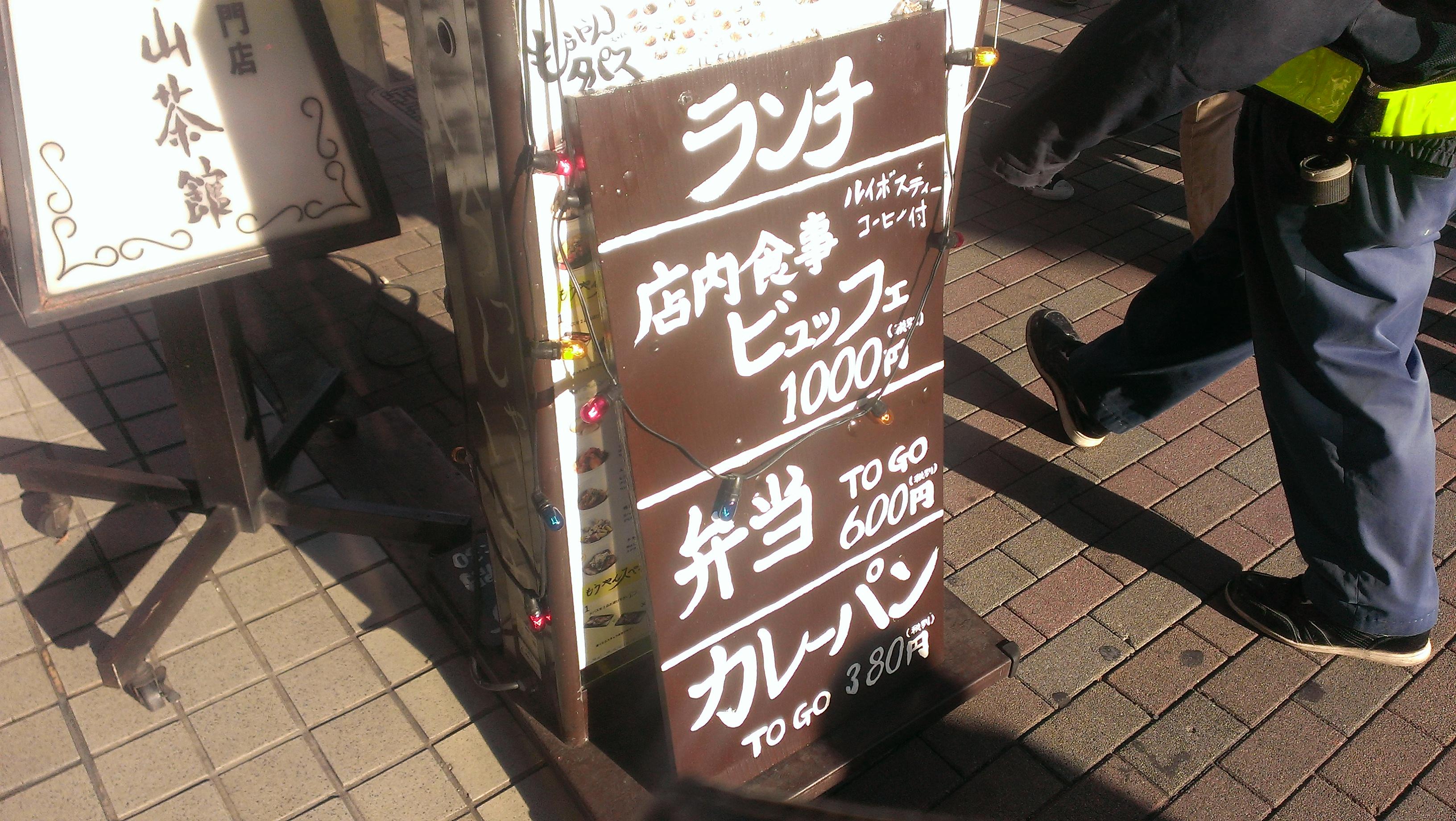 IMAG3046