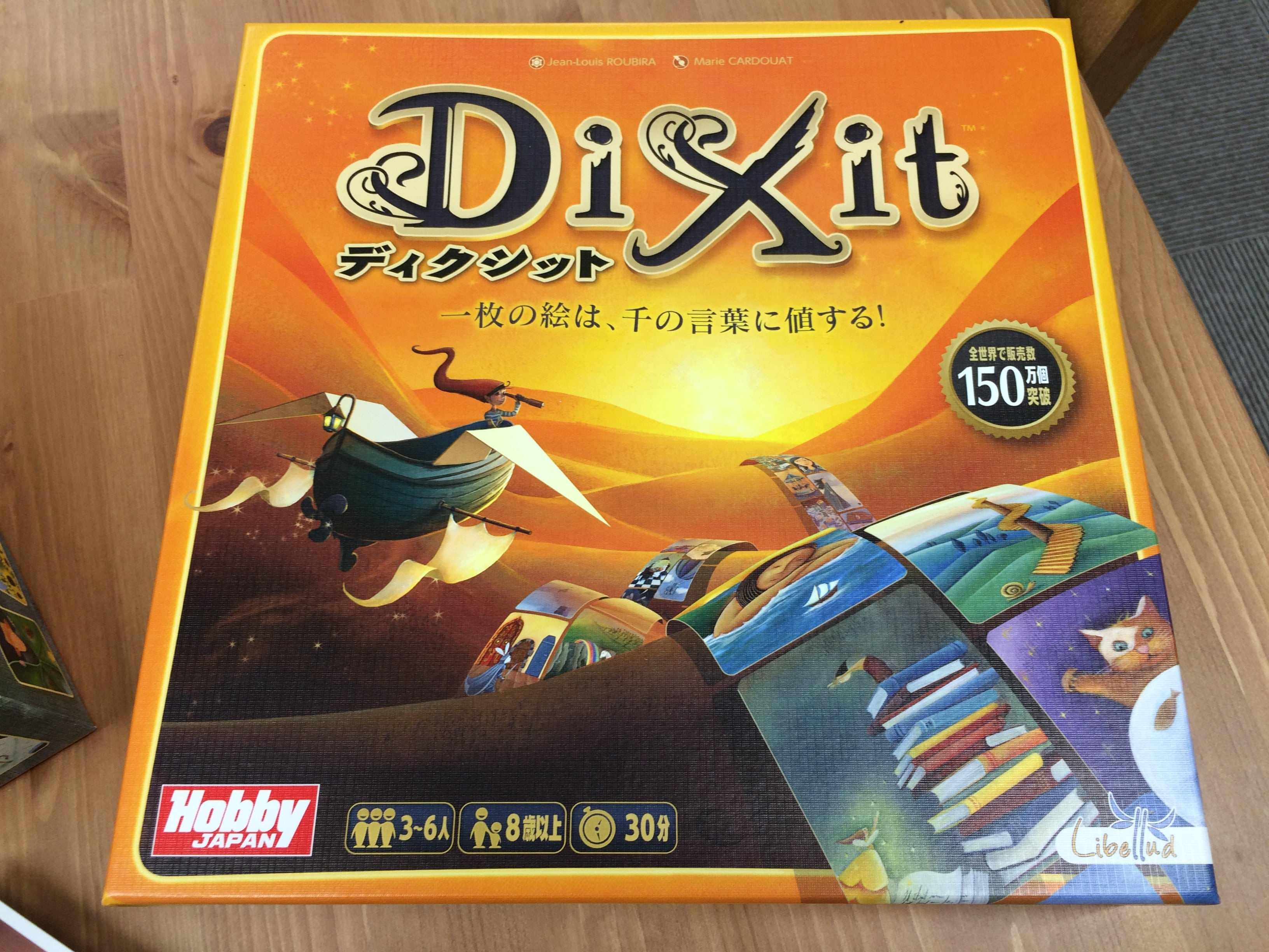 dixit.04.cover-min